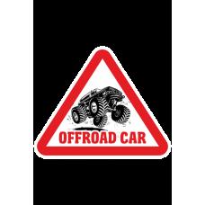 Наклейка на  авто 150х150 мм